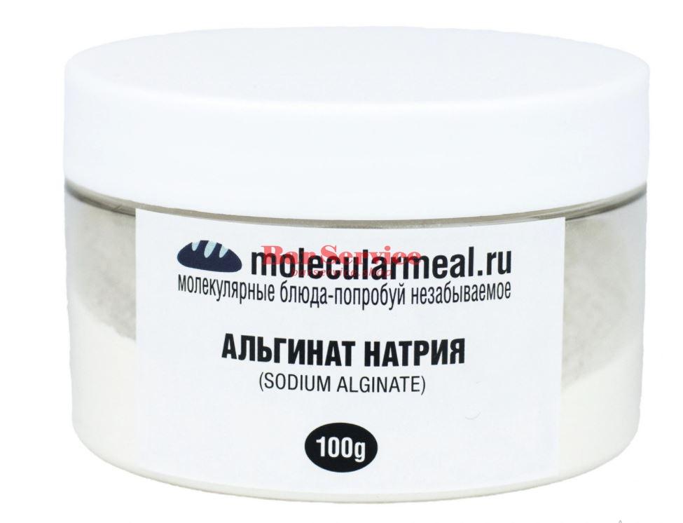Альгинат натрия 100гр в Москве