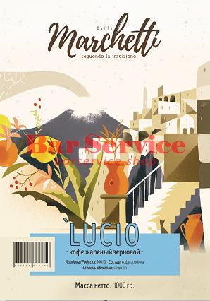 Кофе Marchetti Lucio (Луцио) зерновой 1 кг в Москве