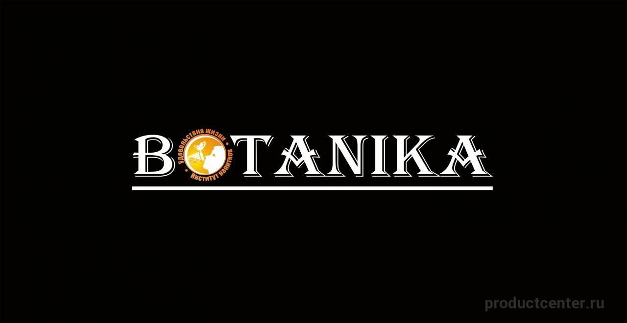 Сиропы BOTANIKA
